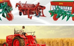agricultural implements in gujarat